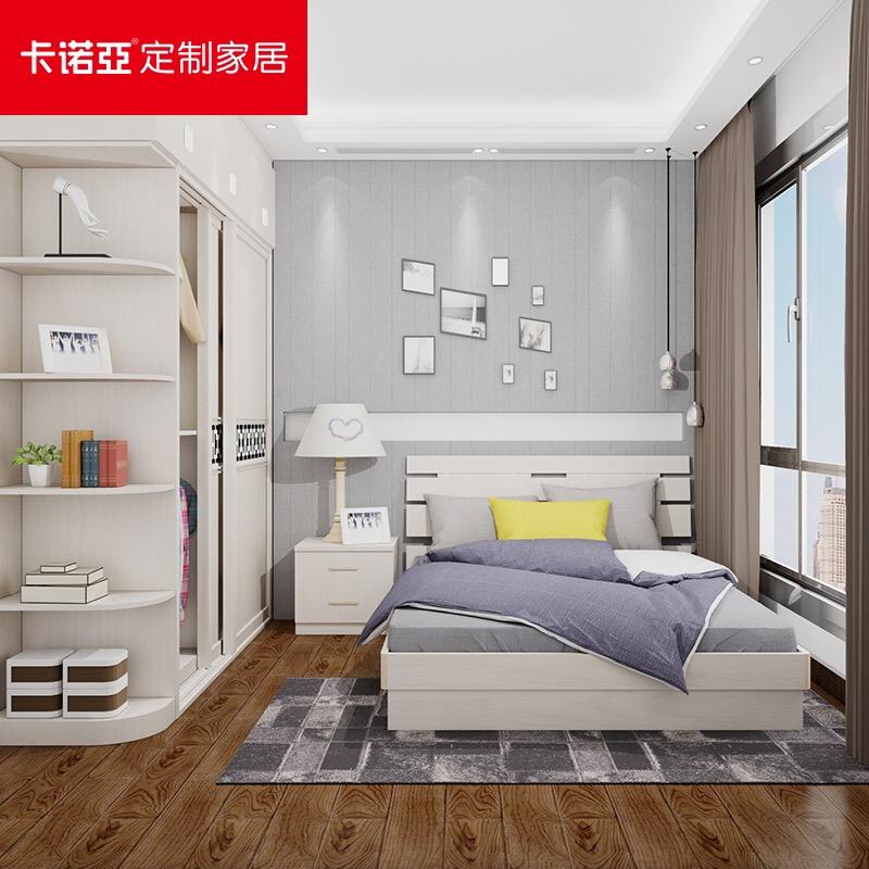 卡诺亚 定制现代卧室 整体衣柜定制 现代床组合收纳柜0元设计